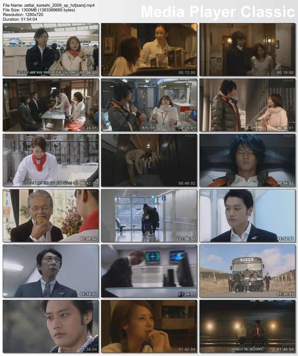 aibu saki and hayami mokomichi dating Posts about hayami mokomichi written by darkice712 darkice782 opinions on dramasnovels tagged aibu saki, hankai kazuaki, hayami mokomichi, ishizuka hidehiko.