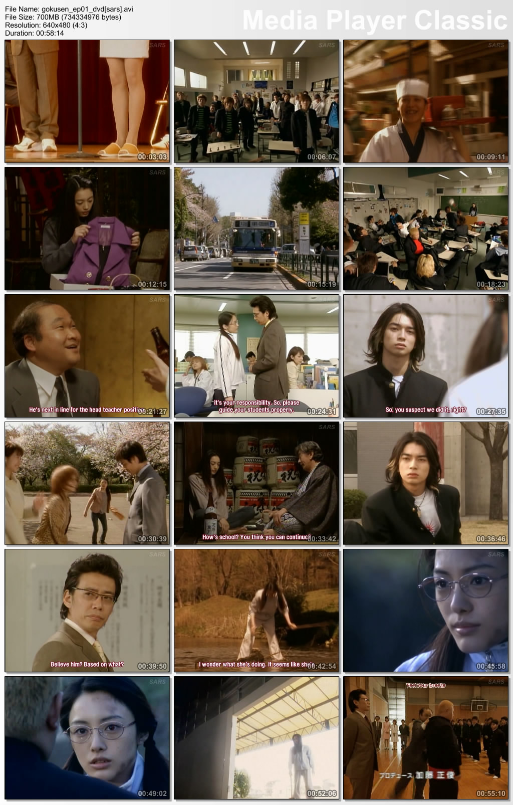 GOKUSEN.. What/Which/Who is your fave? - Movies ...  |Gokusen Jun